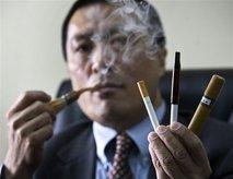 China Smokeless Smokes